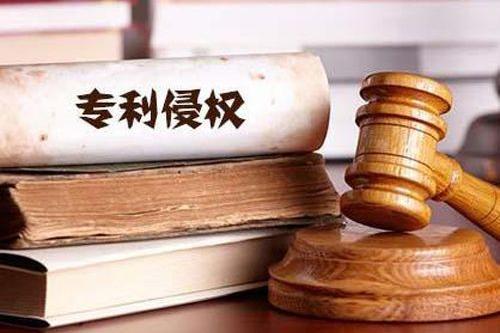 武汉企业怎么判定是否造成专利侵权?