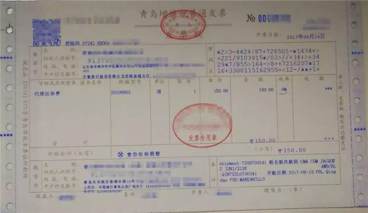 武汉增值税发票开具的注意事项有哪些?