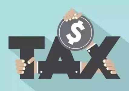 武汉企业申请办理一般纳税人需要注意些什么?