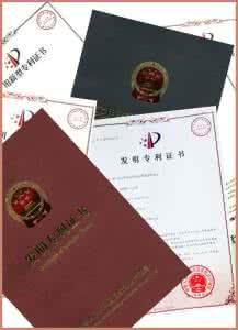 武汉发明专利权的保护期限是多久?